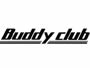 Buddy Club Uprated Suspension